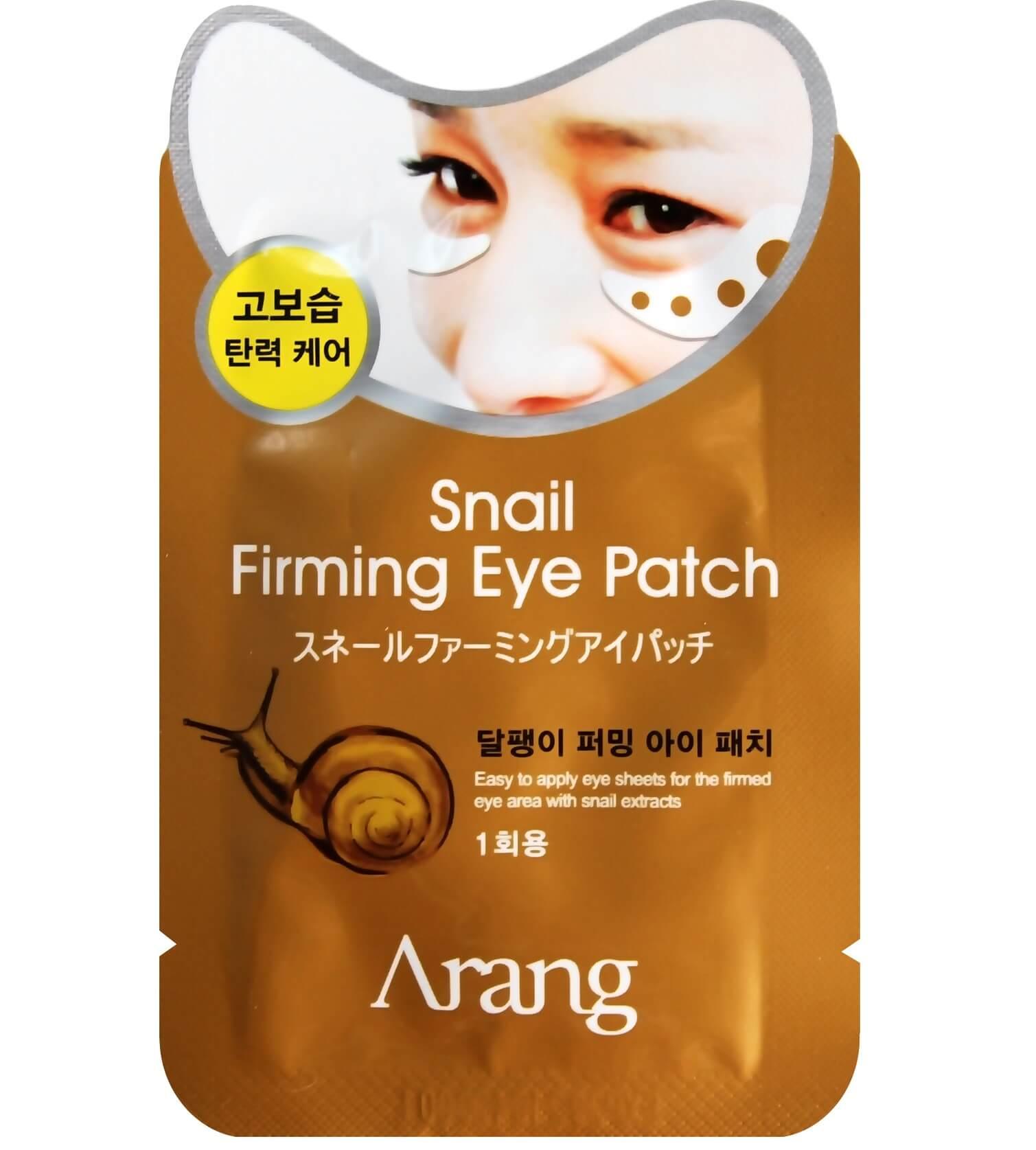 Arang Snail Firming