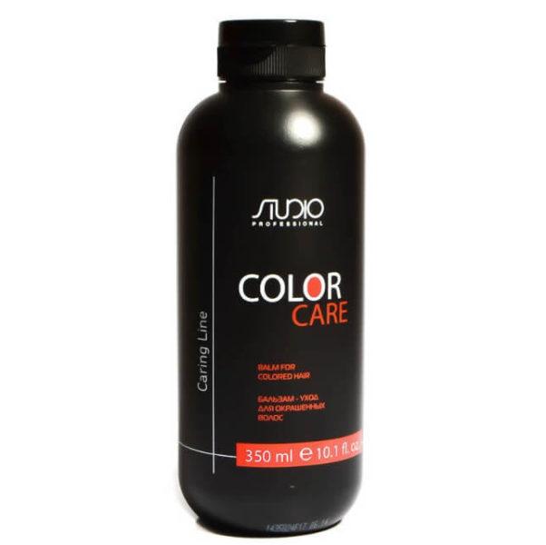 Kapous Professional color care