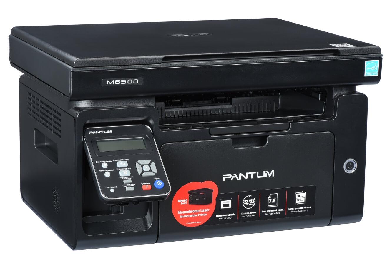 Pantum M6500