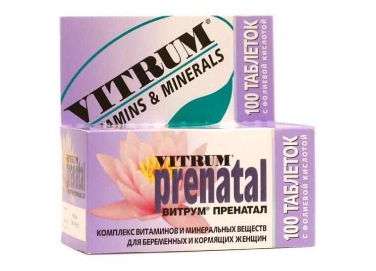 VITRUM Prenatal