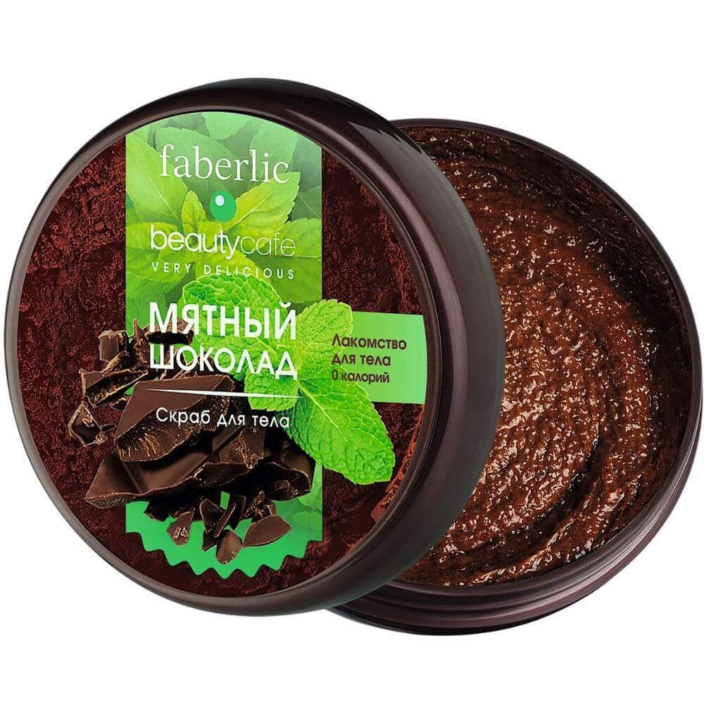 Faberlic - Мятный шоколад