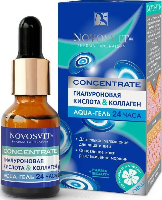 Novosvit Concentrate aqua-гель