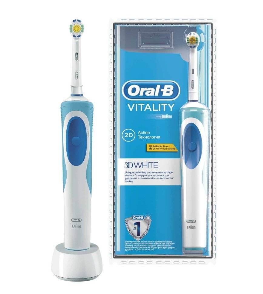 Oral-B Vitality D12.513 3D White