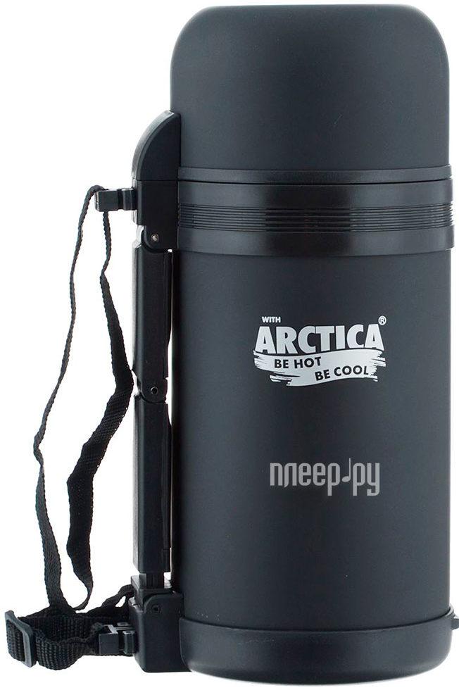 Арктика 203-1000