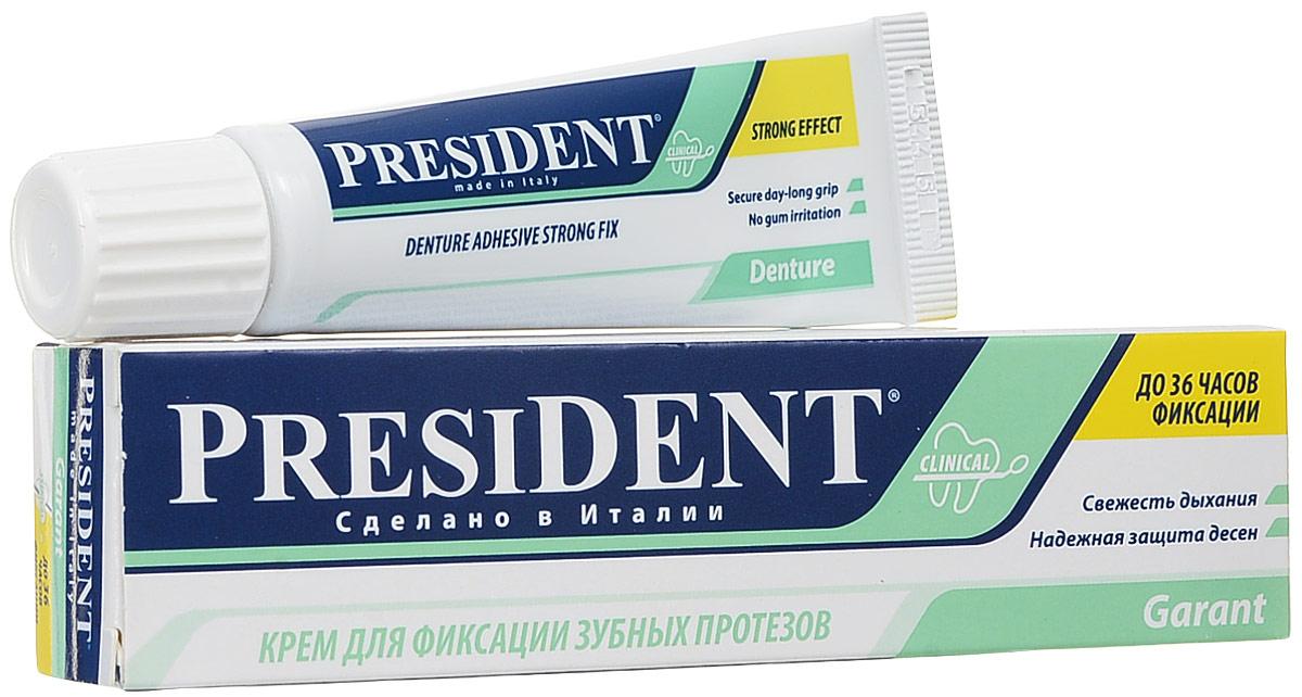 Президент Garant Крем